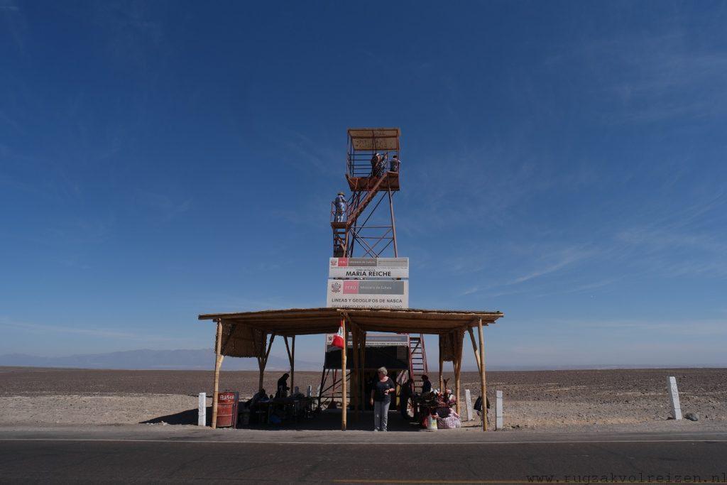 Uitkijktoren Nazca lijnen
